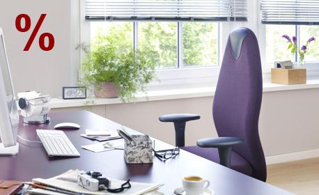 Reduzierte Bürostühle