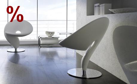 Reduzierte Lounge Sessel